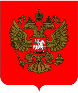 Рисунки Государственного герба Российской Федерации